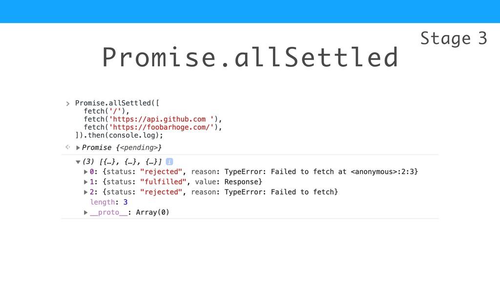 Promise.allSettled Stage 3