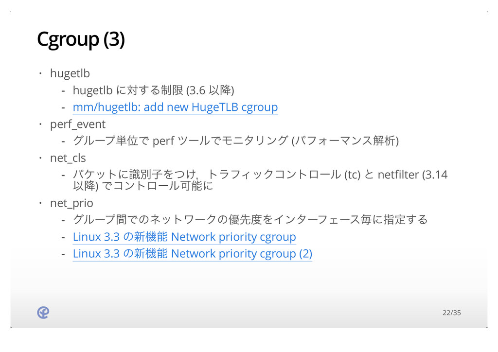 Cgroup (3) hugetlb perf_event net_cls net_prio ...