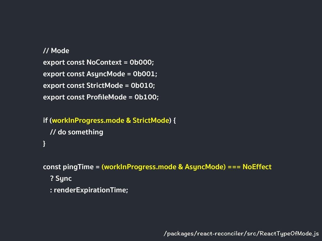 // Mode export const NoContext = 0b000; export ...