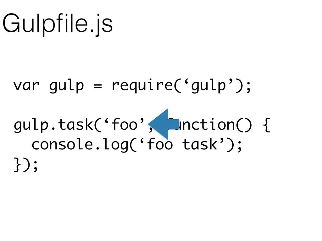 var gulp = require('gulp'); ! gulp.task('foo', ...