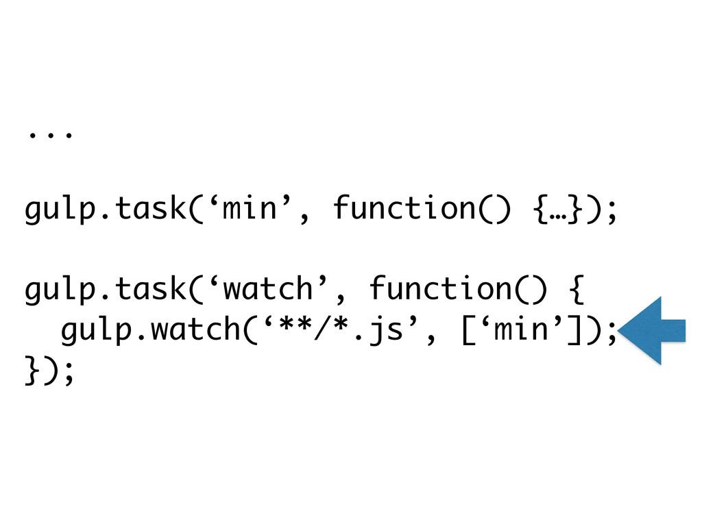 ... ! gulp.task('min', function() {…}); ! gulp....