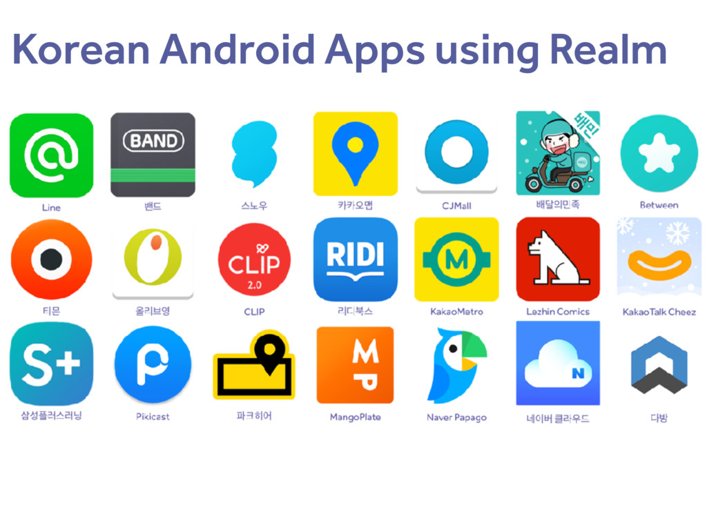 Korean Android Apps using Realm