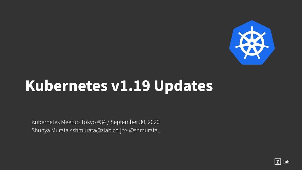 Kubernetes v1.19 Updates Kubernetes Meetup Toky...