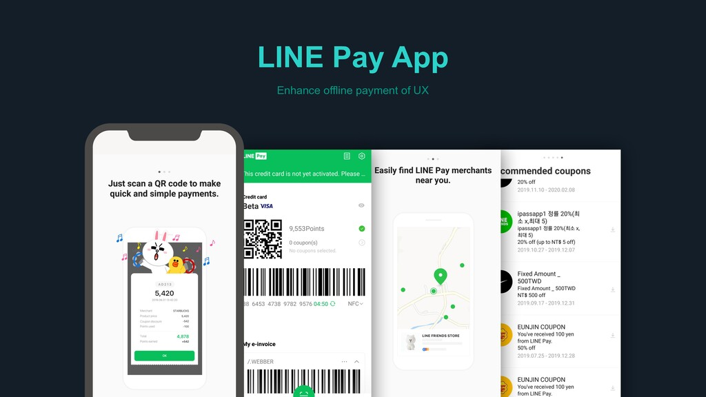 LINE Pay App Enhance offline payment of UX