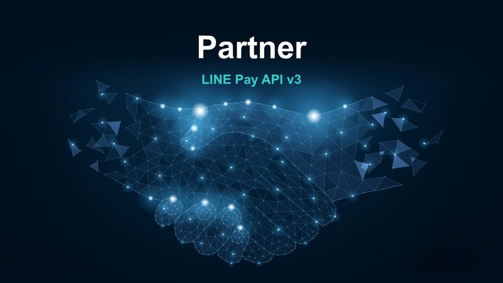 Partner LINE Pay API v3