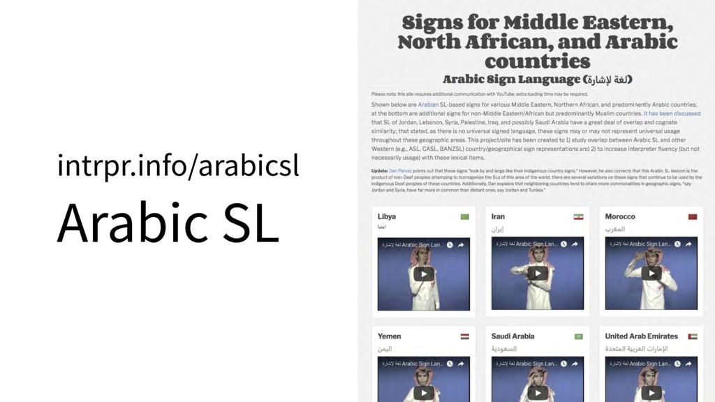 intrpr.info/arabicsl Arabic SL