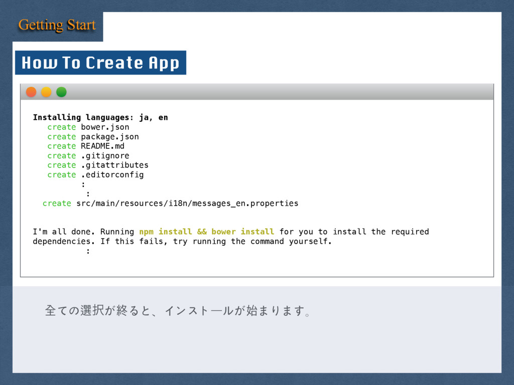 How To Create App Getting Start Installing lang...