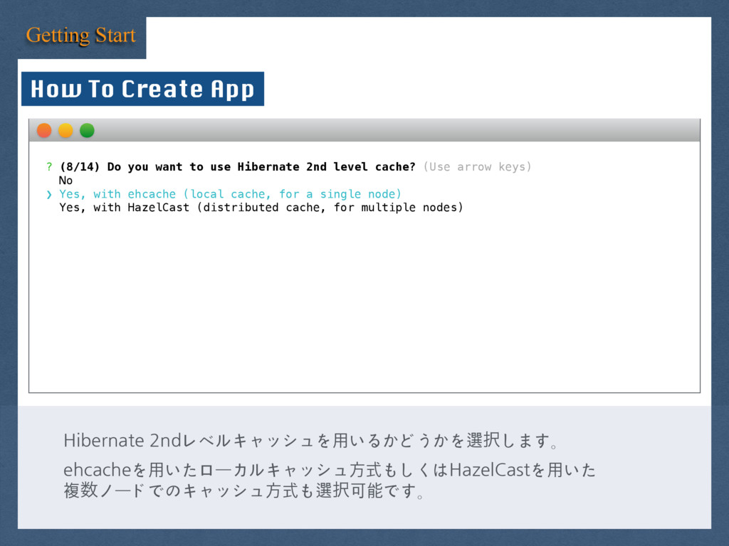 How To Create App Getting Start ? (8/14) Do you...