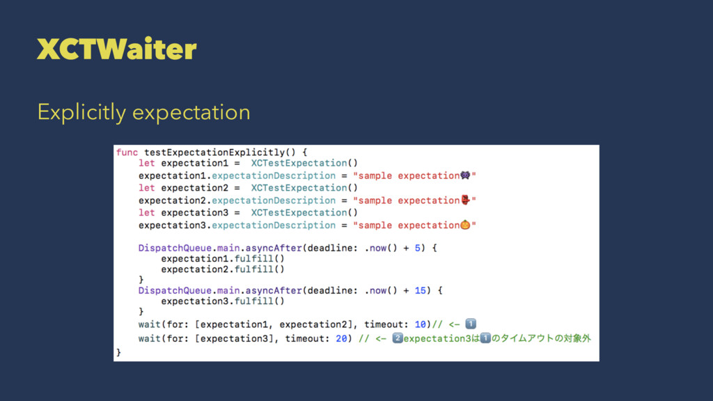 XCTWaiter Explicitly expectation