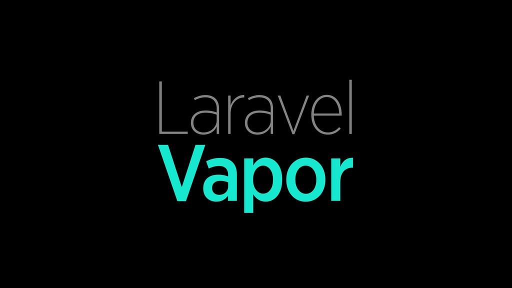 Vapor Laravel