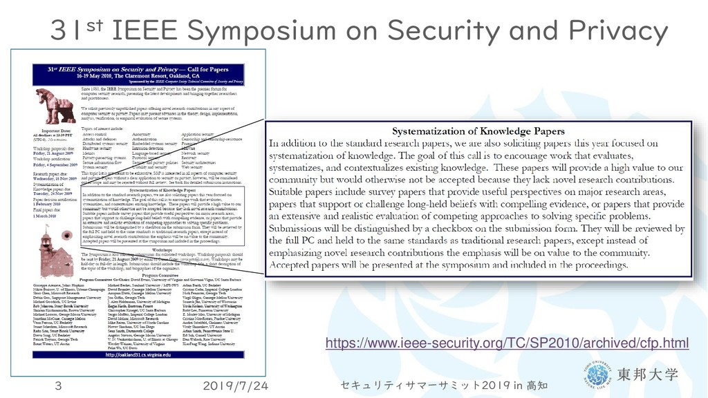 31st IEEE Symposium on Security and Privacy 201...