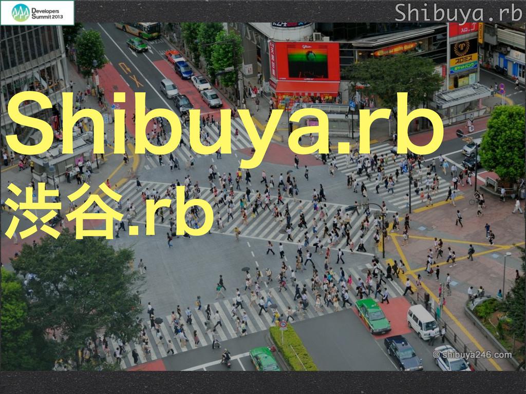 Shibuya.rb 4IJCVZBSC ौ୩SC