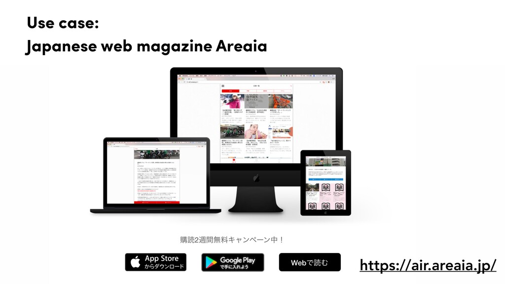 Use case: Japanese web magazine Areaia https://...