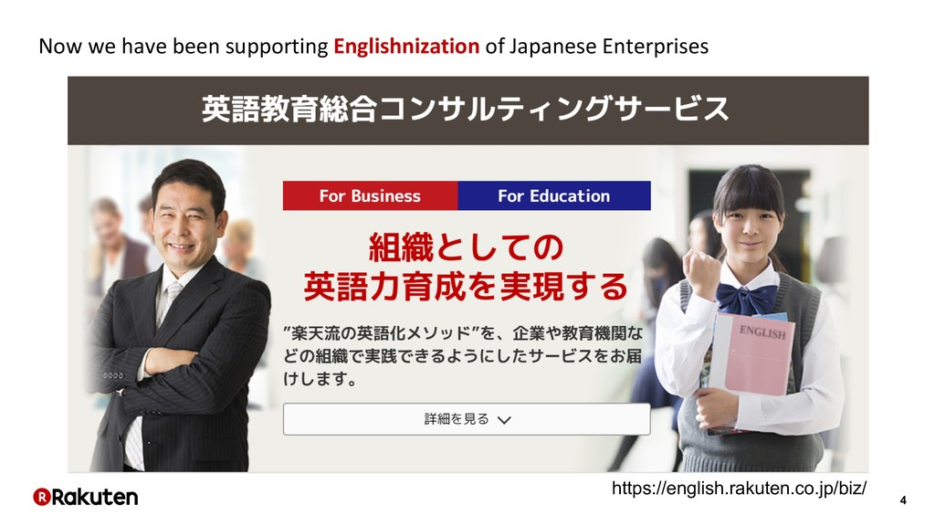 4 Now we have been supporting Englishnization o...