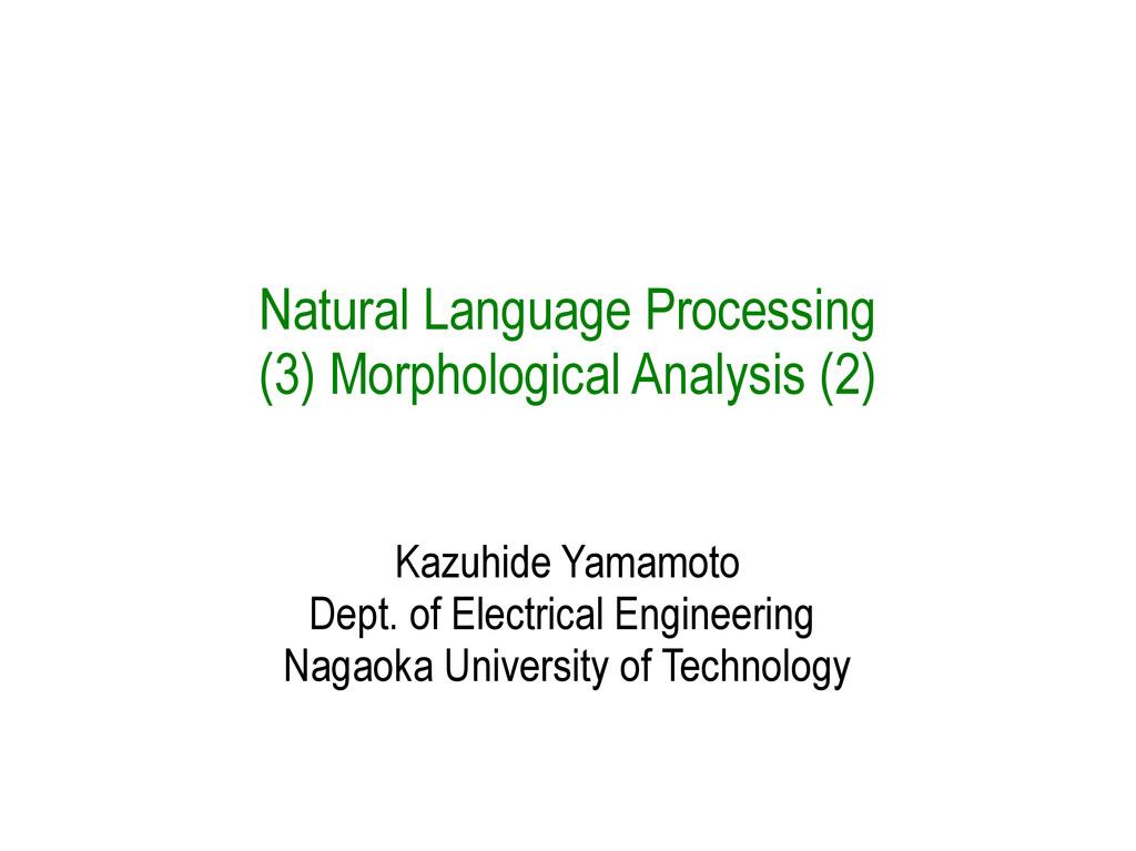 Natural Language Processing (3) Morphological A...