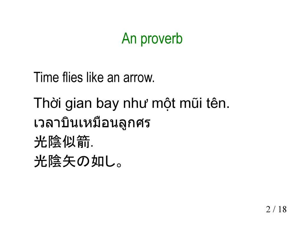 2 / 18 Time flies like an arrow. Thời gian bay ...