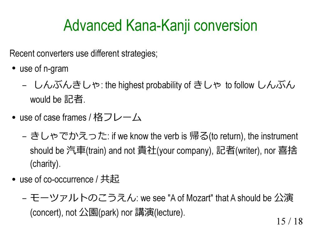 15 / 18 Advanced Kana-Kanji conversion Recent c...