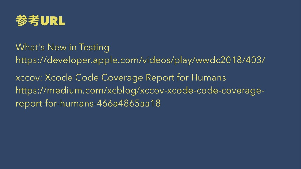 ࢀߟURL What's New in Testing https://developer.a...