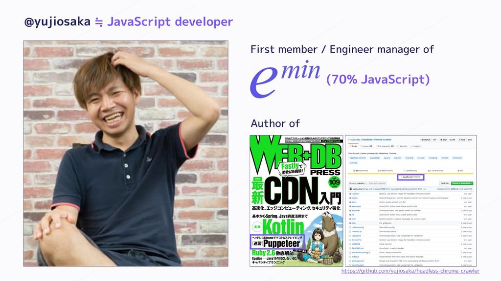 @yujiosaka First member / Engineer manager of A...