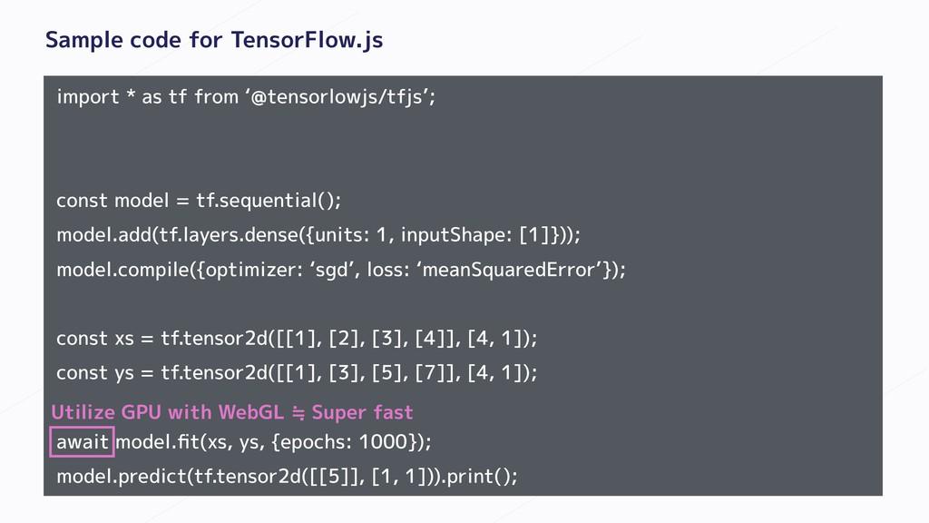 Sample code for TensorFlow.js import * as tf fr...