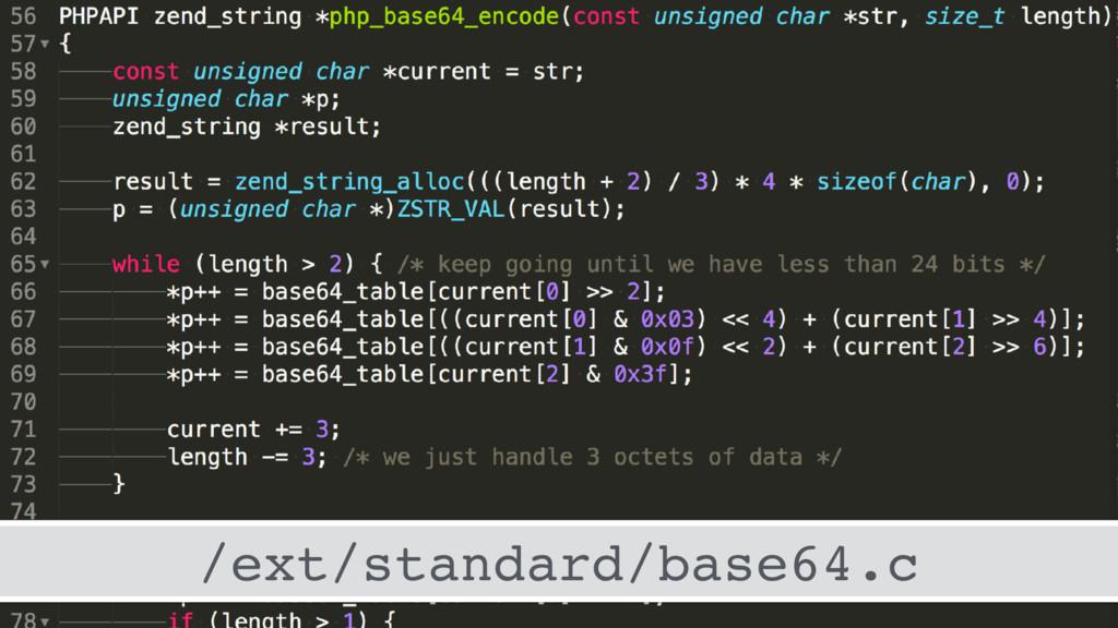 /ext/standard/base64.c