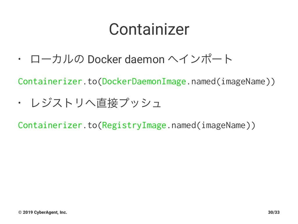 Containizer • ϩʔΧϧͷ Docker daemon Πϯϙʔτ Contai...