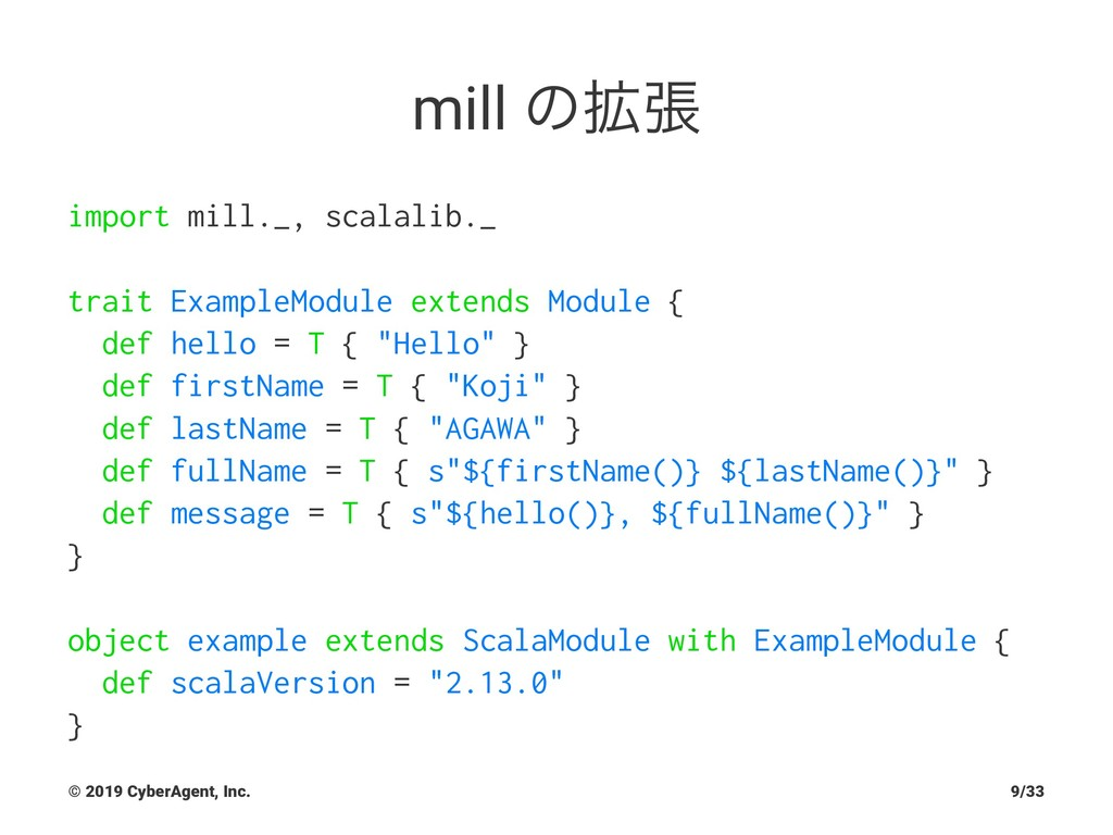 mill ͷ֦ு import mill._, scalalib._ trait Exampl...