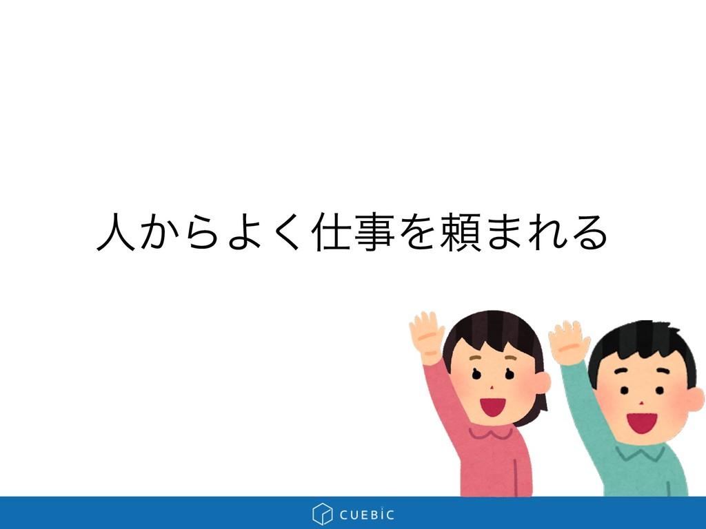 ਓ͔ΒΑ͘Λཔ·ΕΔ