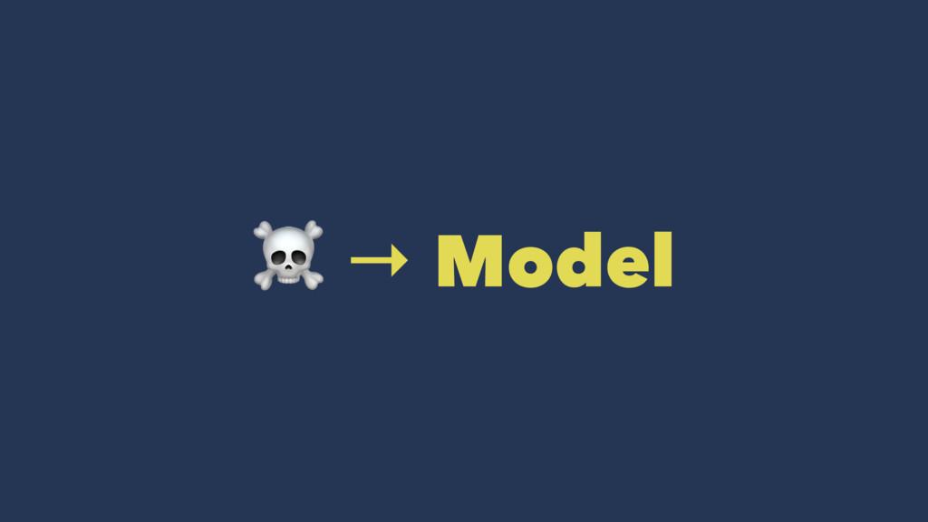 ☠ → Model