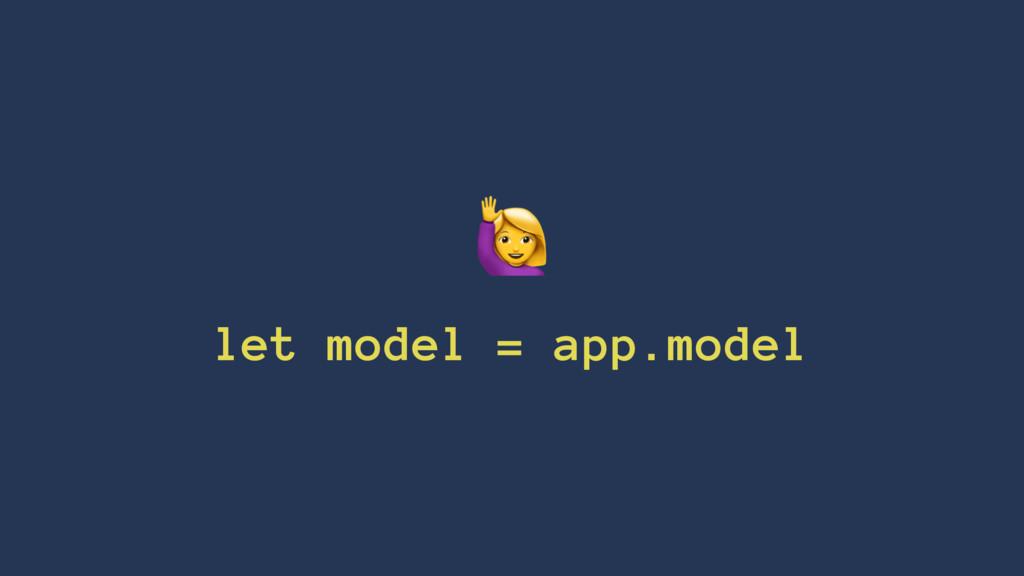 ! let model = app.model