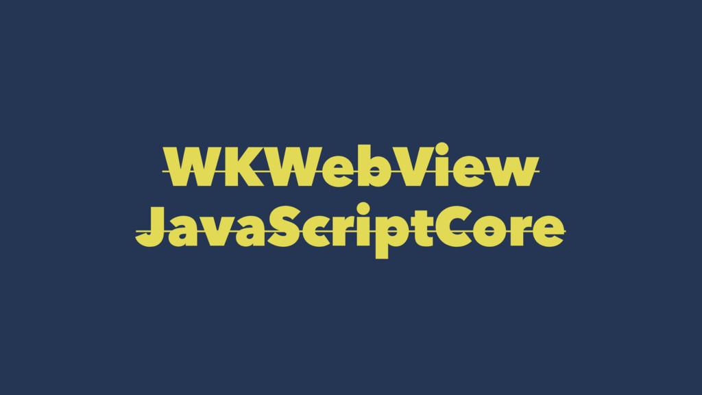 WKWebView JavaScriptCore