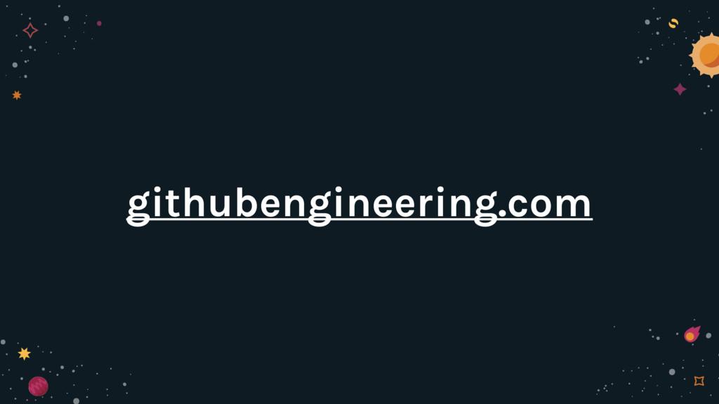 githubengineering.com
