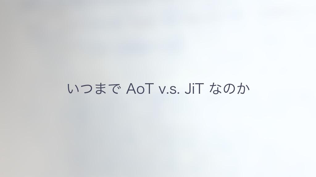 "͍ͭ·Ͱ""P5WT+J5ͳͷ͔"