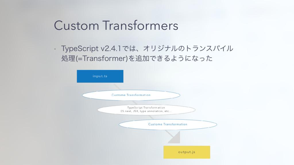 Custom Transformers w 5ZQF4DSJQUWͰɺΦϦδφϧ...