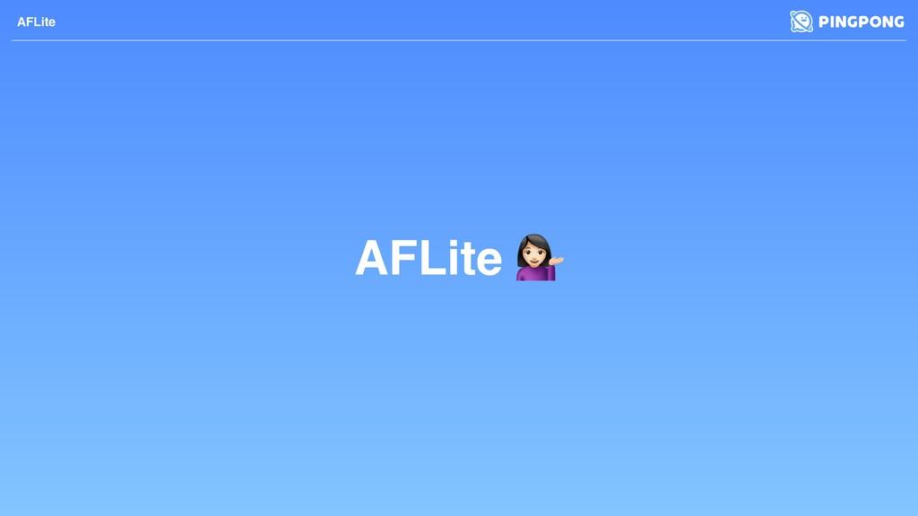 AFLite  AFLite