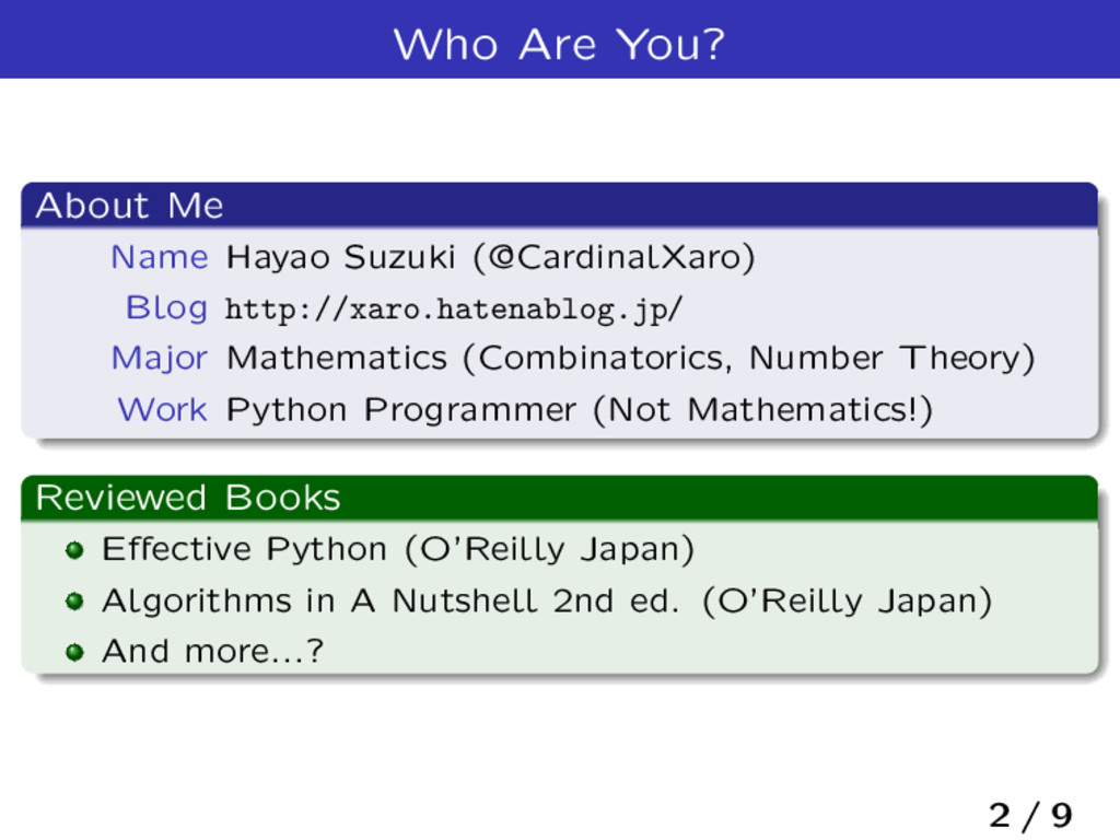 Who Are You? About Me Name Hayao Suzuki (@Cardi...