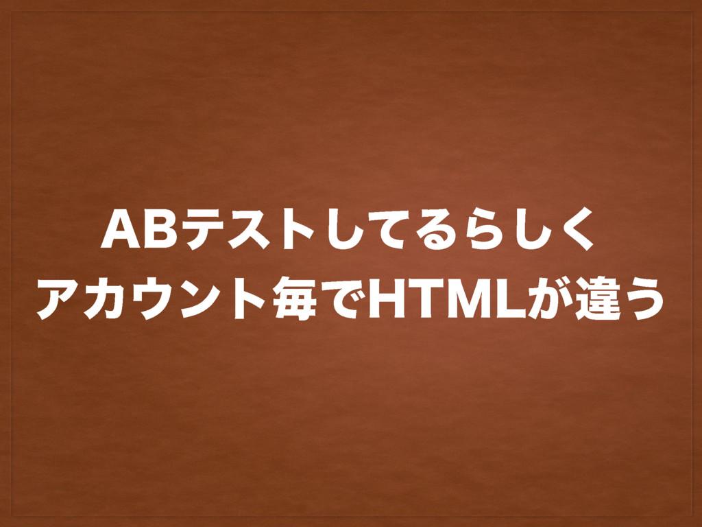 """#ςετͯ͠ΔΒ͘͠ ΞΧϯτຖͰ)5.-͕ҧ͏"