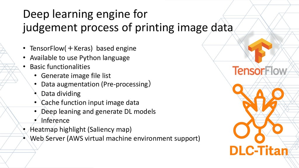 Deep learning engine for judgement process of p...