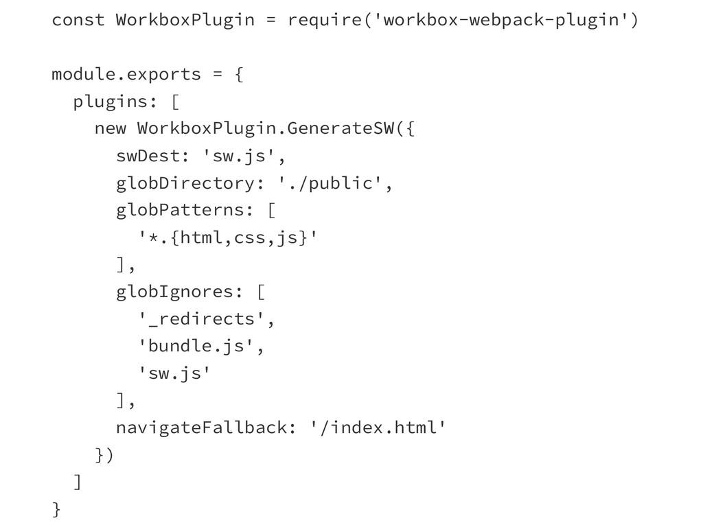const WorkboxPlugin = require('workbox-webpack-...