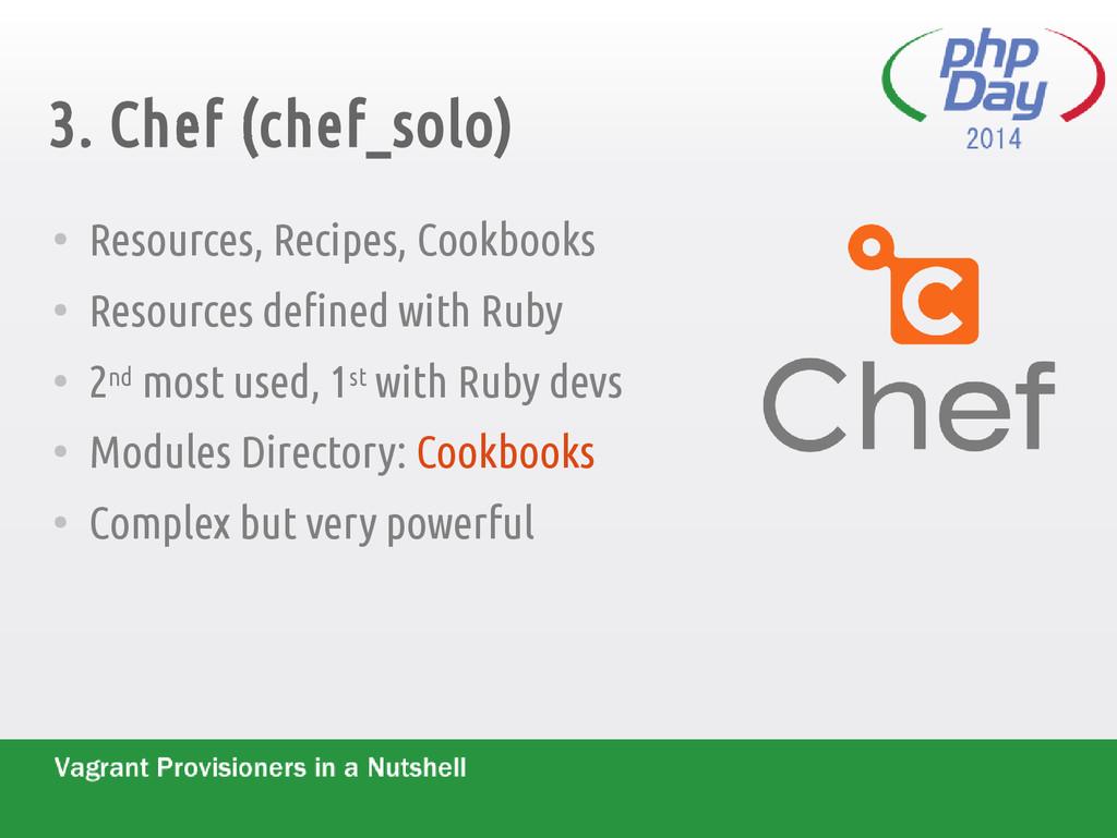 3. Chef (chef_solo) ● Resources, Recipes, Cookb...