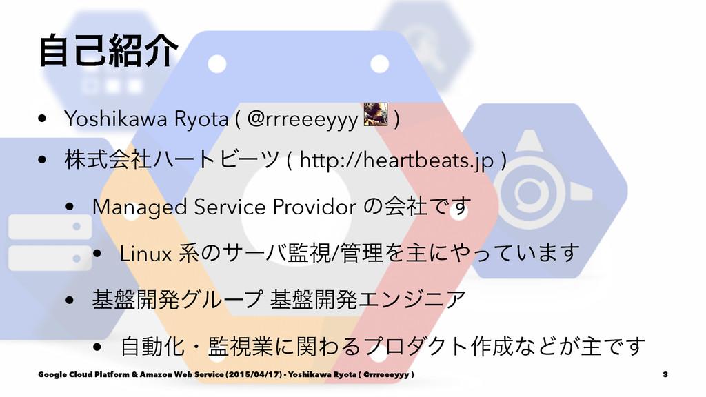 ࣗݾհ • Yoshikawa Ryota ( @rrreeeyyy ) • גࣜձࣾϋʔτ...