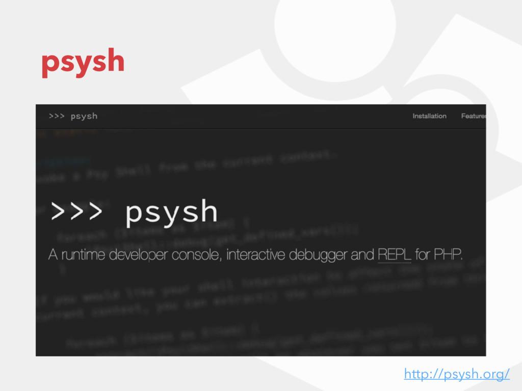 psysh http://psysh.org/