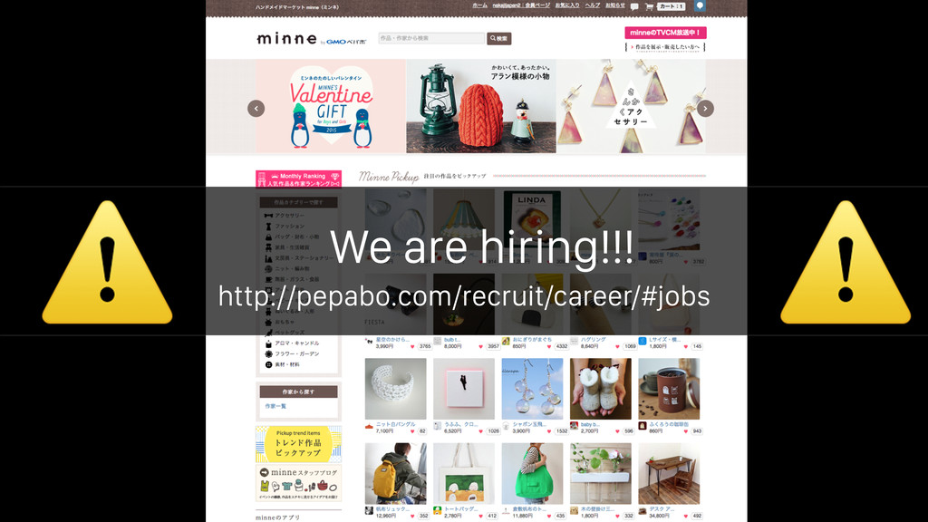 We are hiring!!! http://pepabo.com/recruit/care...