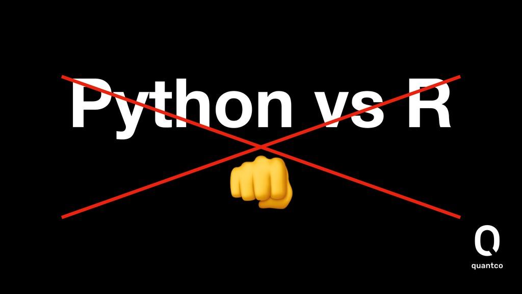 Python vs R