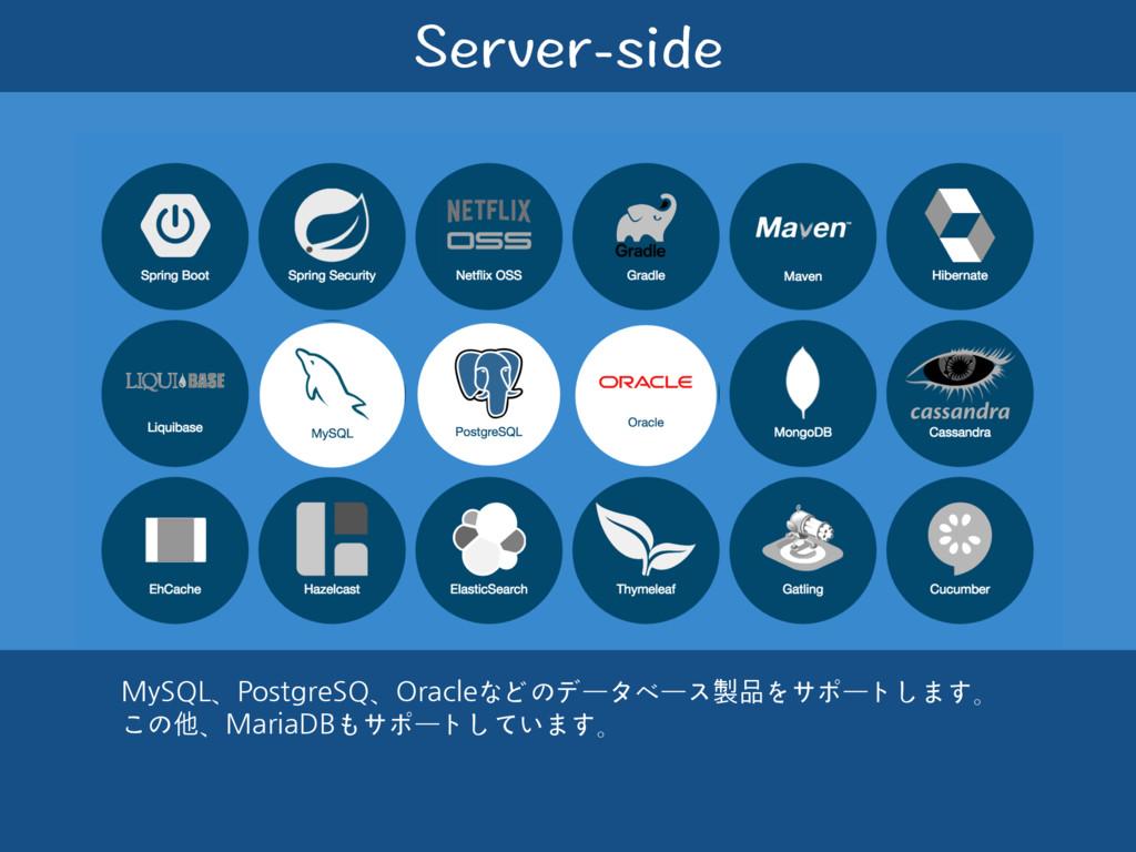 5GTXGTUKFG MySQL、PostgreSQ、Oracleなどのデータベース製品をサ...