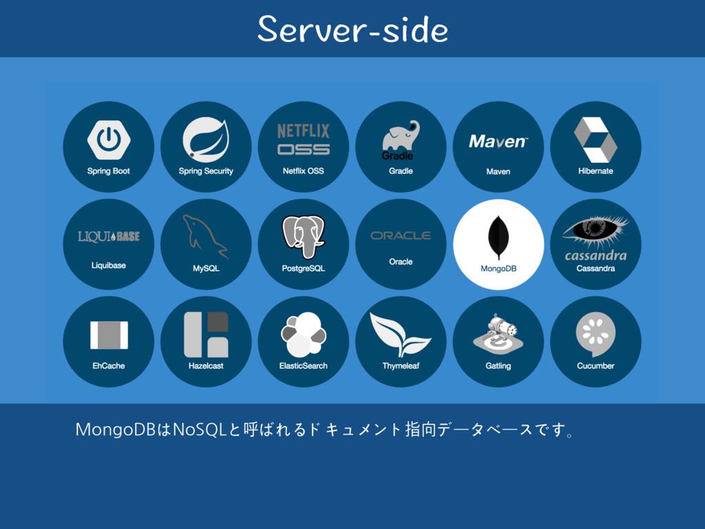 5GTXGTUKFG MongoDBはNoSQLと呼ばれるドキュメント指向データベースです。