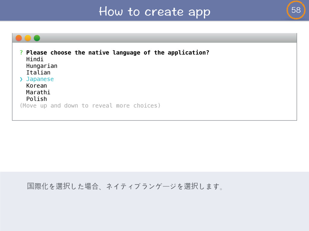 ? Please choose the native language of the a...