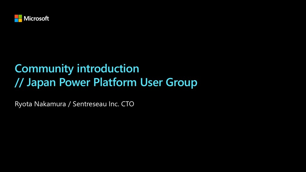 Community introduction // Japan Power Platform ...