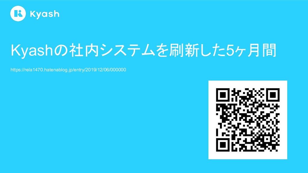 https://rela1470.hatenablog.jp/entry/2019/12/06...