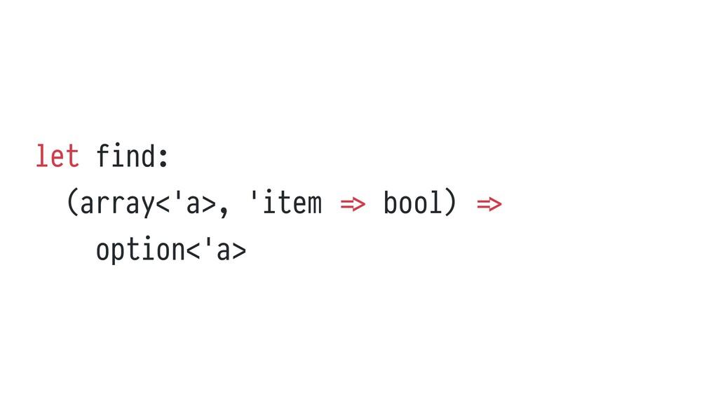 let find:   (array<'a>, 'item = > bool) = >   o...